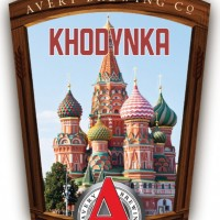 Avery Khodynka label