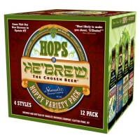 Hops in HeBrew variety pack