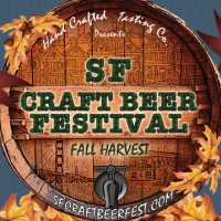 sf craft beer festival 2014 banner