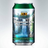 Bell's Quinannan Falls Special Lager Beer can BeerPulse