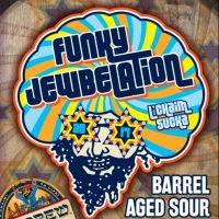 Shmaltz Funky Jewbelation 2017 BeerPulse