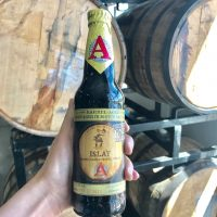 Avery Islay Scotch Barrel-Aged Imperial Stout
