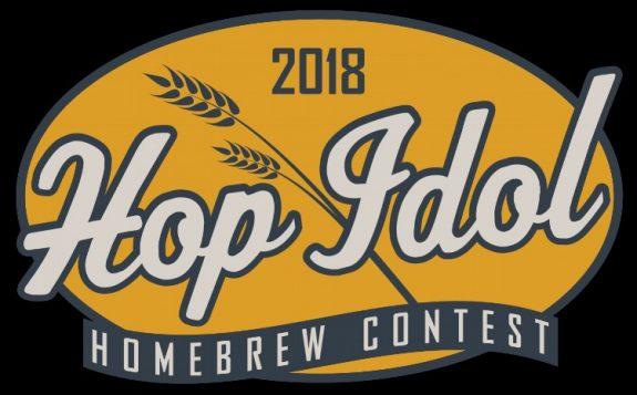 Reubens Brews Hop Idol Homebrew Contest 2018