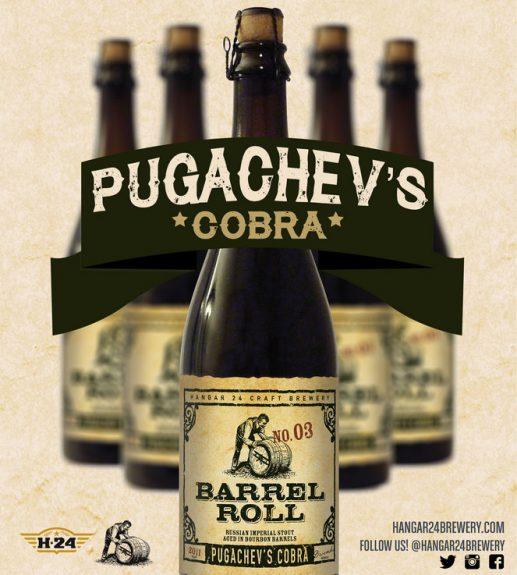 Hangar 24 Barrel roll Pugachev's Cobra BeerPulse