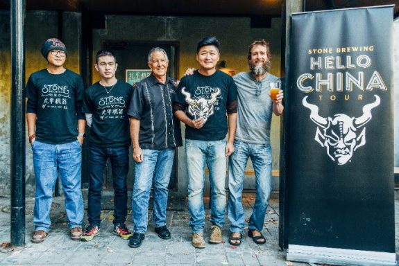 Stone Team in China